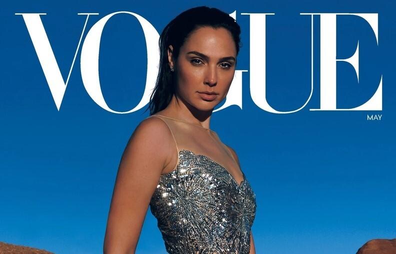 Звезда «Чудо-женщины» Галь Гадот украсила обложку Vogue