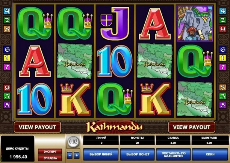 Игровой автомат овощи играть казино вулкан игровые автоматы онлайн играть