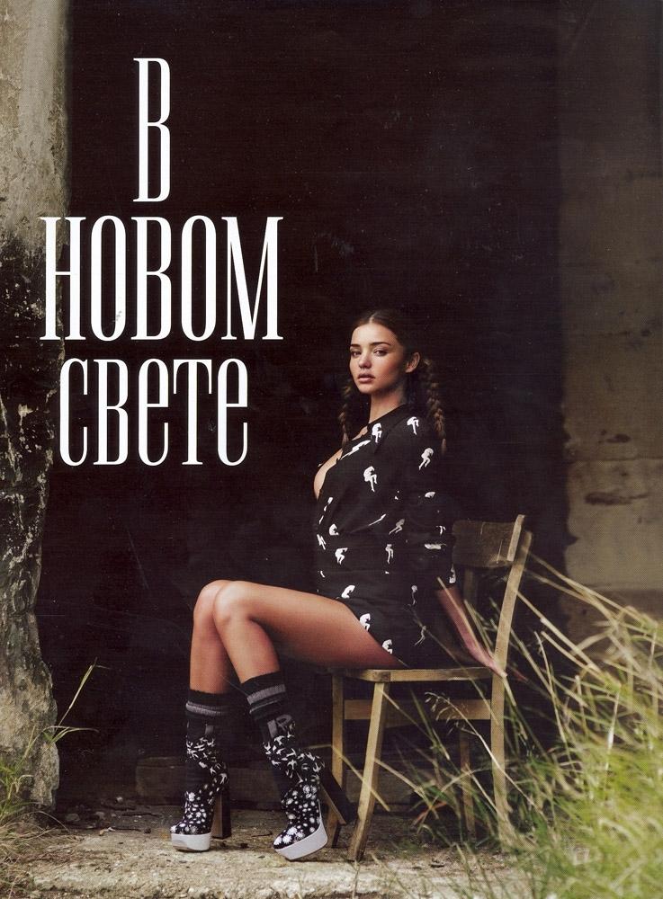 Миранда Керр в журнале Vogue Russia. Февраль 2010