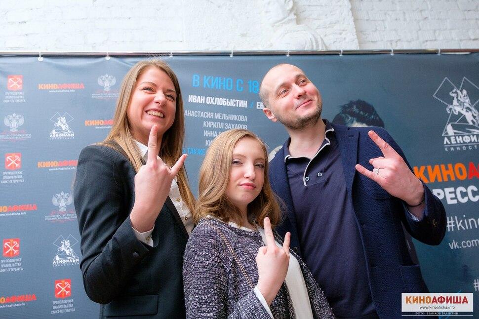 В Санкт-Петербурге прошел пресс-показ фильма «Птица»