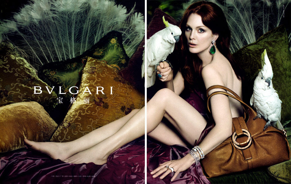 Джулианна Мур в рекламной кампании Весна/Лето 2010 Bvlgari