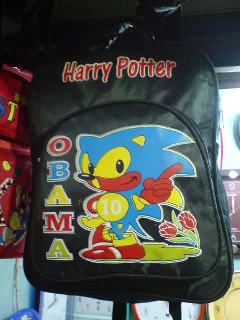 Интересные штучки: мега рюкзак!