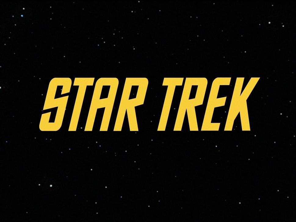 Названа дата премьеры «Звездного пути 3»