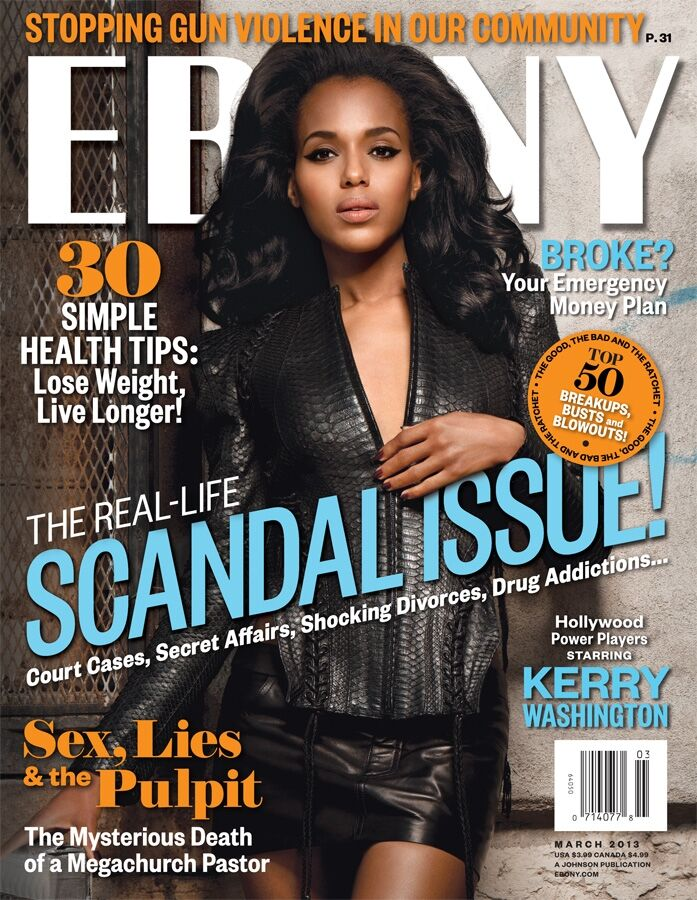 Керри Вашингтон в журнале Ebony. Март 2013
