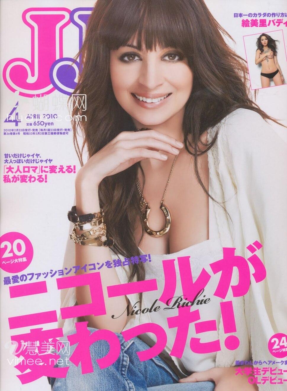 Николь Ричи в журнале JJ. Апрель 2010