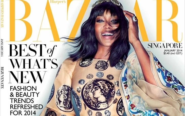 Наоми Кэмпбелл в журнале Harper's Bazaar. Сингапур. Январь 2014