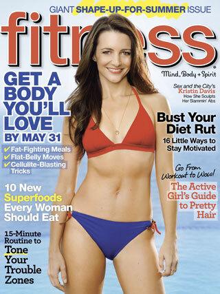 Кристин Дэвис в журнале Fitness. Май 2010
