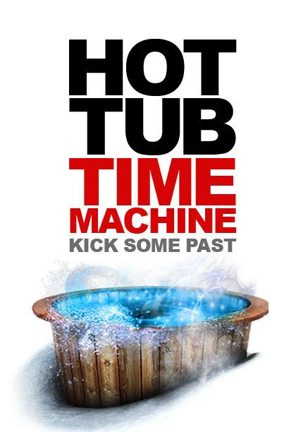 Трейлер без цензуры к фильму «Ванная времени»