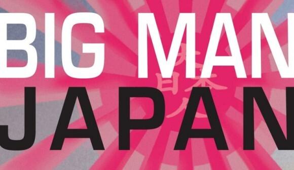 Columbia Pictures снимет американскую версию «Big Man Japan»