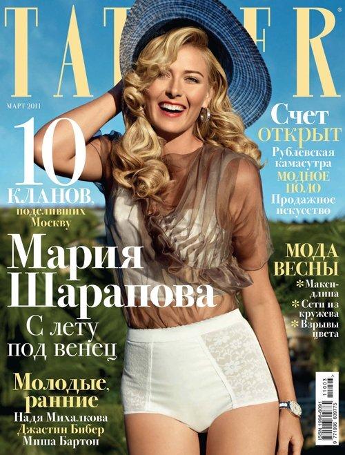 Мария Шарапова в журнале Tatler. Россия. Март 2011