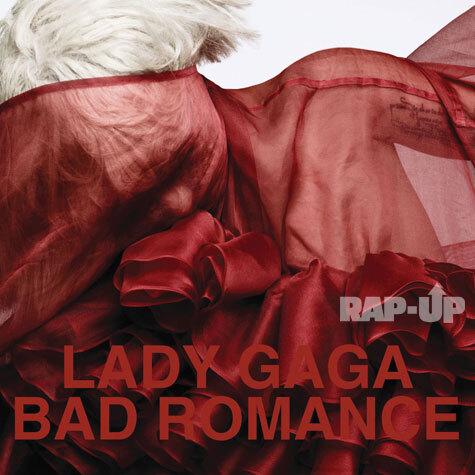 Обложка нового сингла Lady GaGA