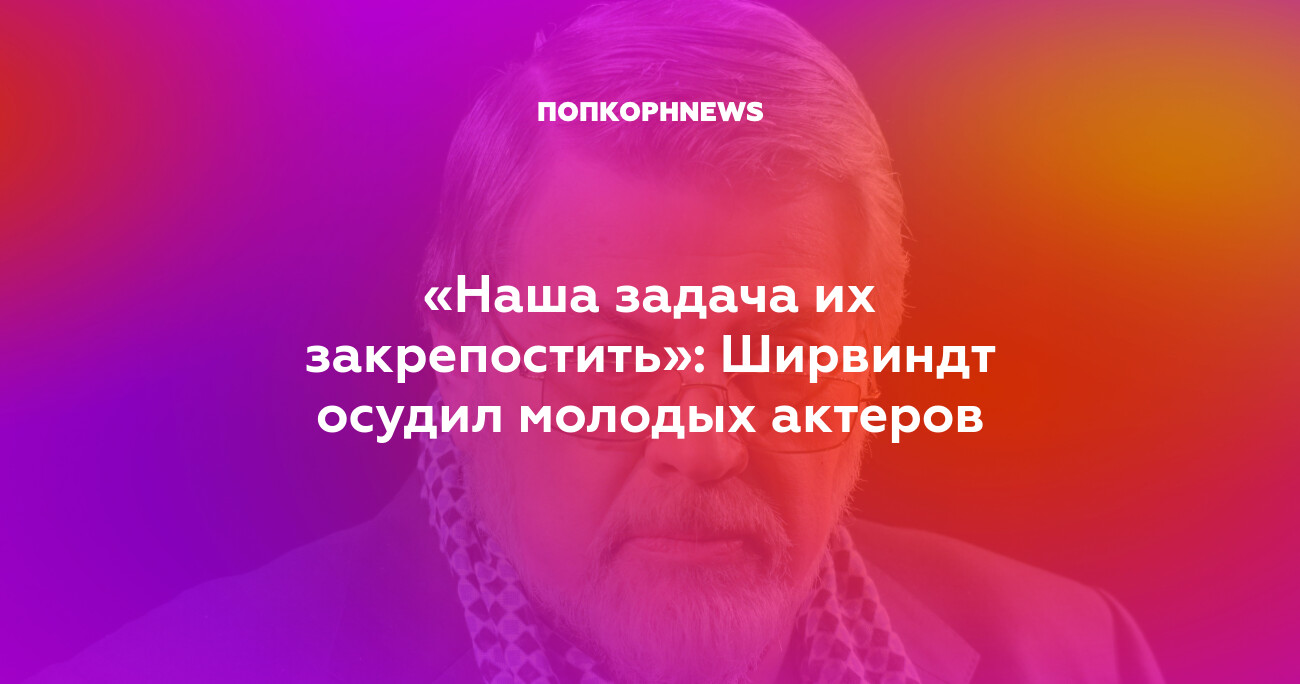 www.popcornnews.ru