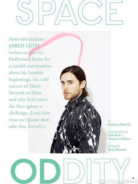 Джаред Лето в журнале Bullet. Лето 2013