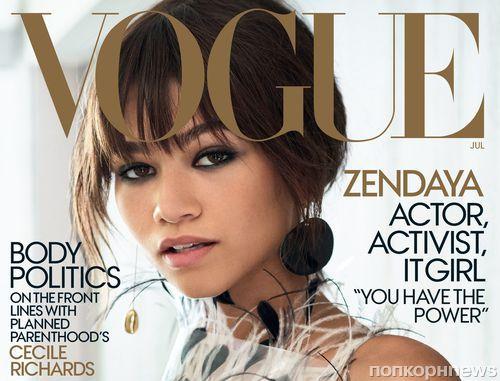 Звезда нового «Человека-паука» Зендая снялась для обложки Vogue