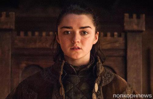 Мэйси Уильямс назвала съемки 8 сезона «Игры престолов» «невероятным испытанием»