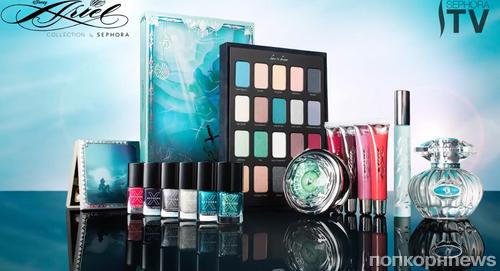 Новая коллекция Sephora «Disney Ariel»