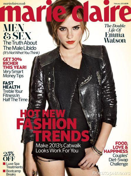 Эмма Уотсон в журнале Marie Claire. UK. Февраль 2013