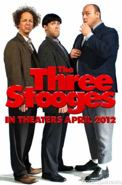 """Второй трейлер комедии """"Три балбеса"""""""