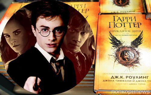 Почему по «Гарри Поттер и Проклятое дитя» до сих пор не сняли фильм?