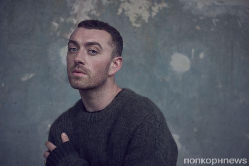 Сэм Смит выпустил новый сингл и анонсировал выход альбома в ноябре 2017