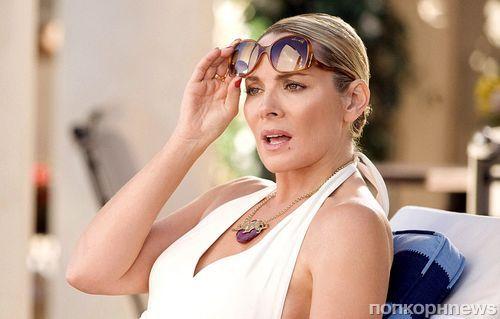 «Это уж слишком»: Ким Кэттролл отказалась от роли в «Сексе в большом городе 3» из-за откровенных сцен с сыном Миранды