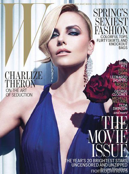 Шарлиз Терон в журнале W. Февраль 2012