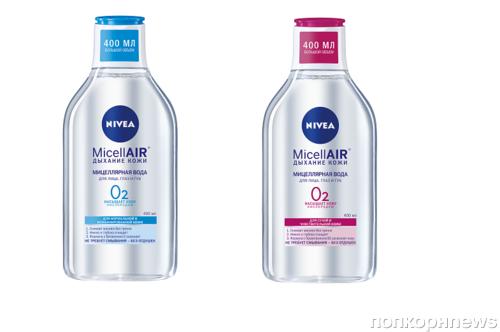Мицеллярная вода MicellAir от NIVEA: Теперь кожа дышит!