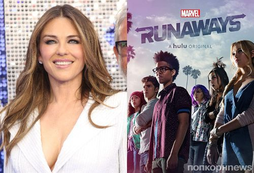 Все лучшее Marvel: Элизабет Херли сыграет в третьем сезоне «Беглецов»