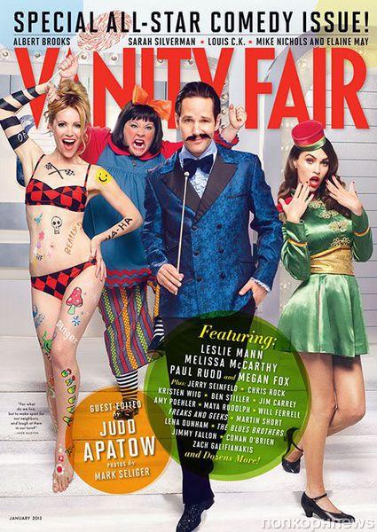 Комедийные актеры на обложке журнала Vanity Fair. Январь 2012