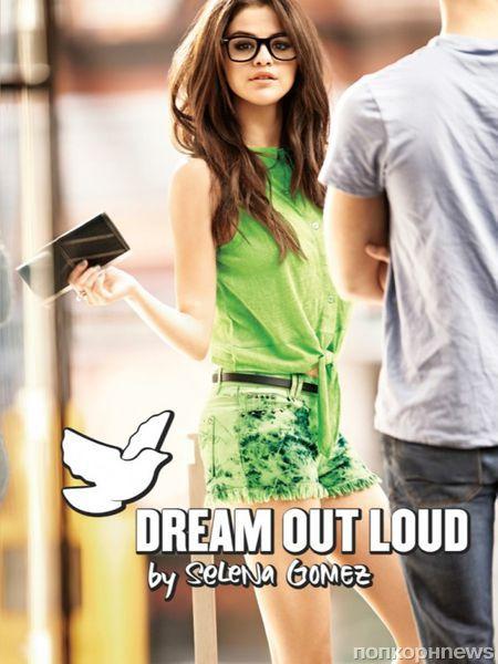 Первый взгляд на Селену Гомес в лукбуке своей коллекции Dream Out Loud. Весна / лето  2013