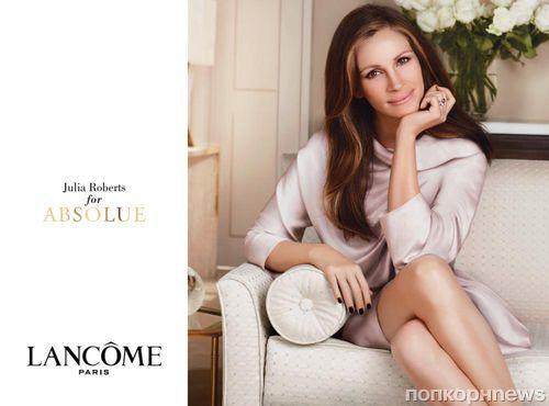 Джулия Робертс в рекламе крема Lancôme