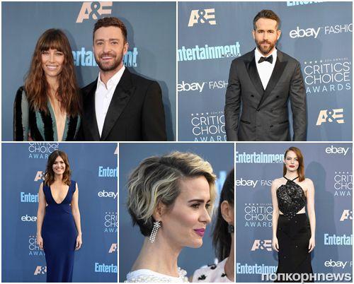 Названы самые стильные звезды церемонии вручения премии Critics' Choice