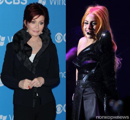 Шерон Осборн vs Lady Gaga: война по переписке продолжается