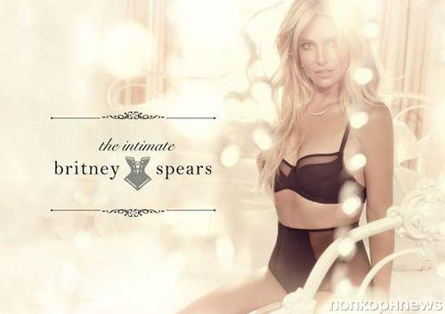 Бритни Спирс создает коллекцию нижнего белья