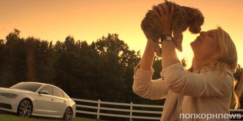 Клэр Дэйнс в рекламе Audi