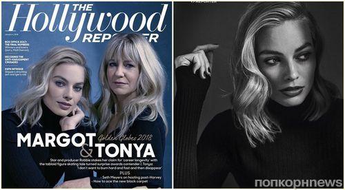 Марго Робби и Тоня Хардинг в фотосессии для The Hollywood Reporter