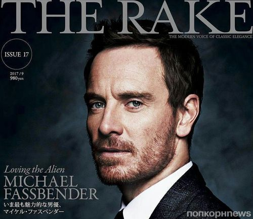 Майкл Фассбендер в фотосессии для сентябрьского номера The Rake