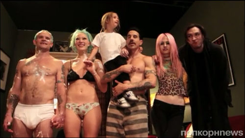 "Новый клип Red Hot Chili Peppers ""Look Around"""