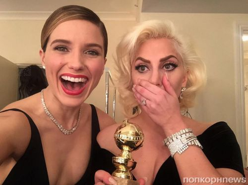 Lady Gaga прокомментировала свою номинацию на «Оскар»
