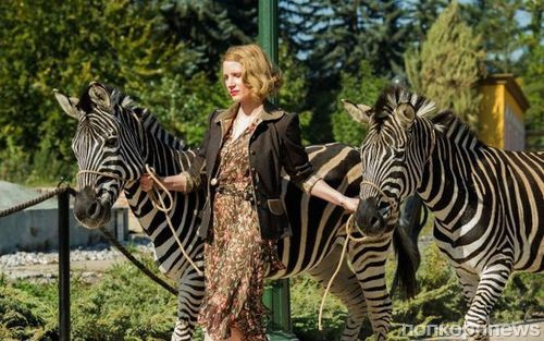 В Санкт-Петербурге пройдет пресс-показ фильма «Жена смотрителя зоопарка»