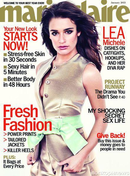 Лиа Мишель в журнале Marie Claire. Январь 2012