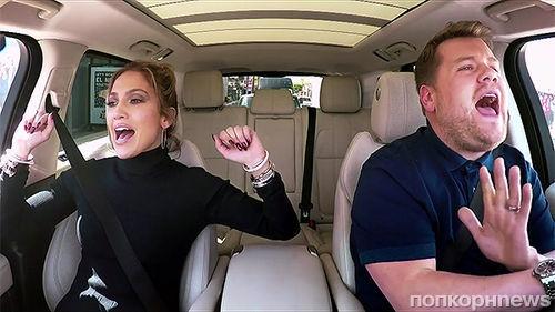 Видео: Дженнифер Лопес поет караоке в машине Джеймса Кордена