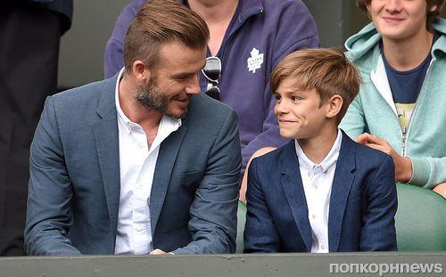 Виктория и Дэвид Бекхэм подарили сыну личный теннисный корт
