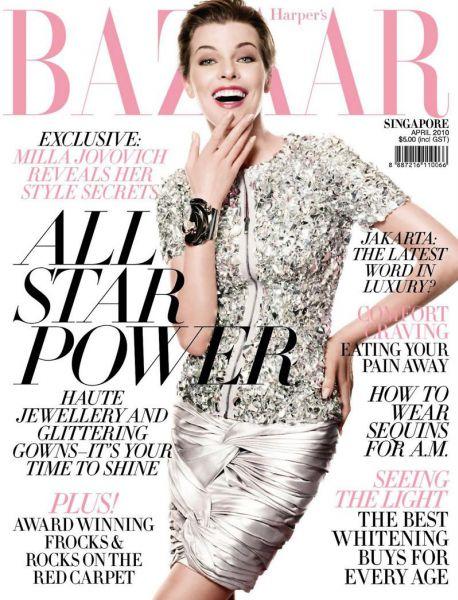 Милла Йовович в журнале Harper's Bazaar Сингапур. Апрель 2010