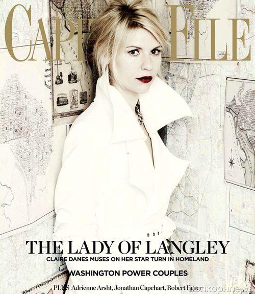 Клэр Дэйнс в журнале Capitol File. Май / июнь 2012