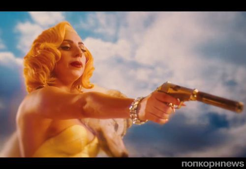 Lyric Video на песню Lady GaGa — Aura