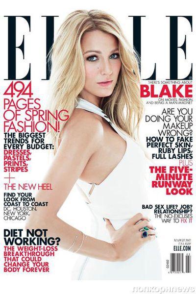 Блэйк Лайвли в журнале ELLE. Март 2012