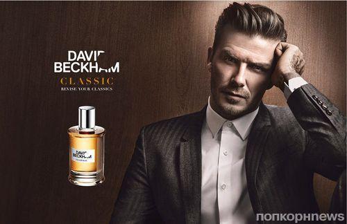 Реклама нового аромата от Дэвида Бекхэма