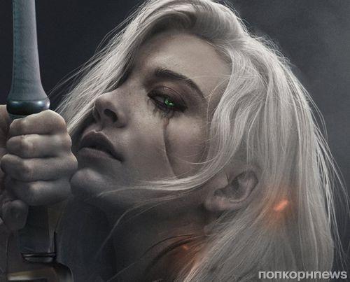 Натали Дормер и Еву Грин предлагают на роли Цири и Йеннифер в сериале «Ведьмак» (фото)