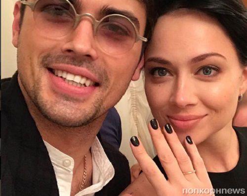 Официально: звезда «Универа» Настасья Самбурская вышла замуж